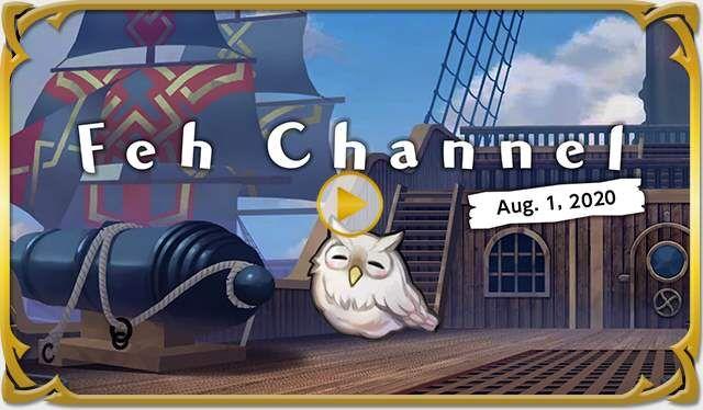 Video thumbnail Feh Channel Aug 1 2020.jpg