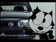 1991 DAIHATSU MIRA Ad