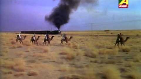 Camel Ride Sonar Kella-0