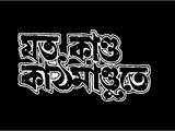 Joto Kando Katmandute