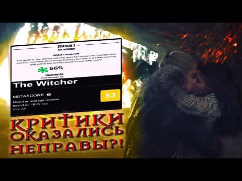 Обзор: The Witcher/Ведьмак