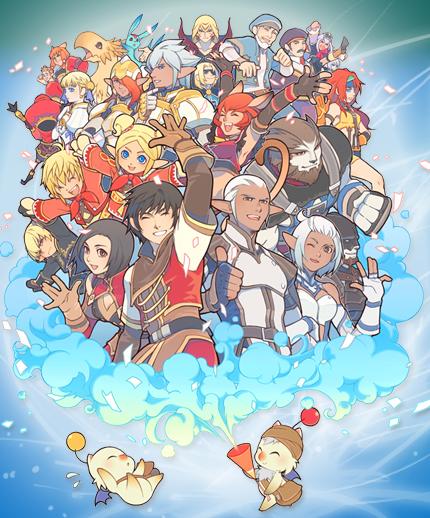 Final Fantasy XI 5th Anniversary Fan Event