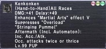 Kenkonken (99)