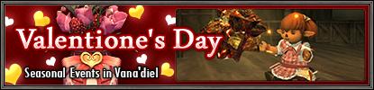 Valentione's Day 2020