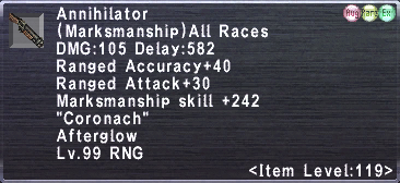 Annihilator (119-2)