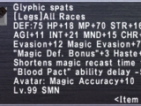 Glyphic Spats