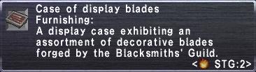 Display Blades