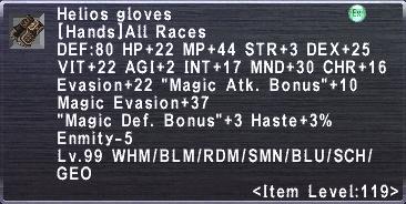 Helios Gloves