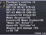 Plunderer's Culottes +3