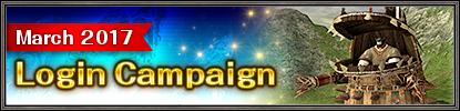 March 2017 Login Campaign