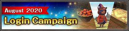 August 2020 Login Campaign.jpg