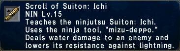 Suiton: Ichi