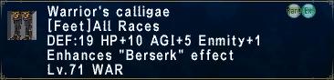 Warrior's Calligae