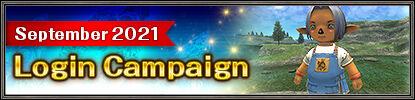 2021 September Login Campaign.jpg