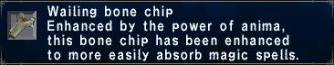 Wailing Bone Chip
