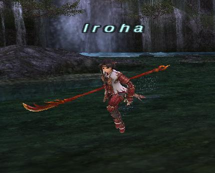Trust: Iroha