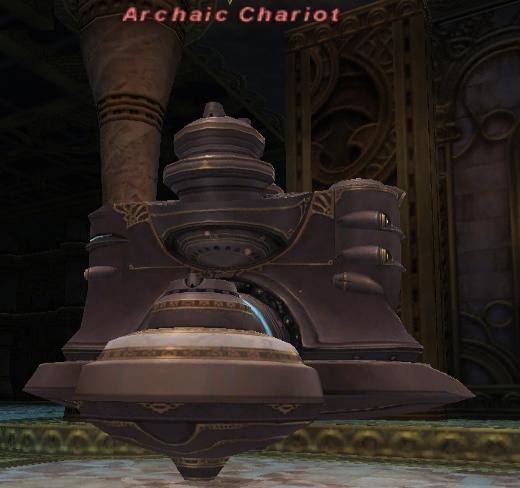 Archaic Chariot