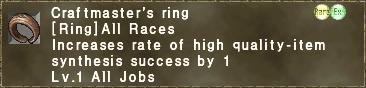Craftmaster's Ring