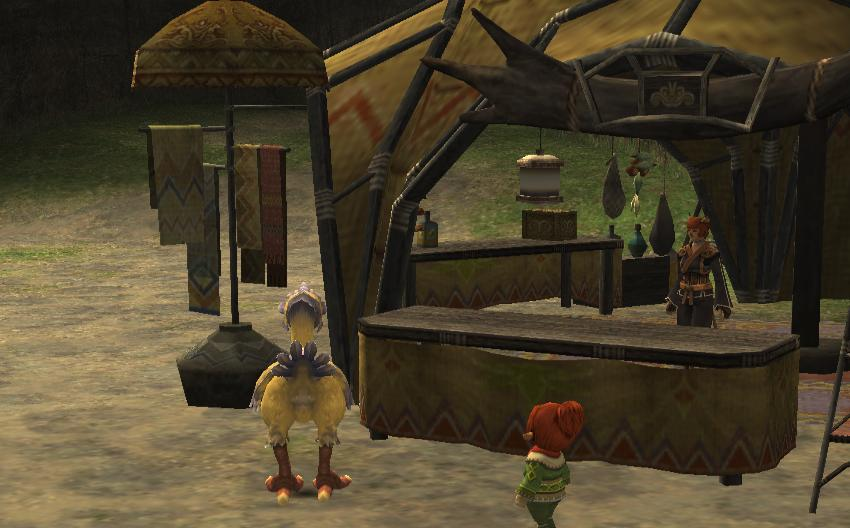 Chocobo Raising/Carry Packages