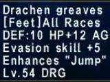 Drachen Greaves
