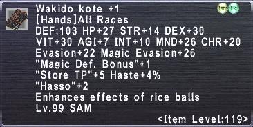 Wakido Kote +1