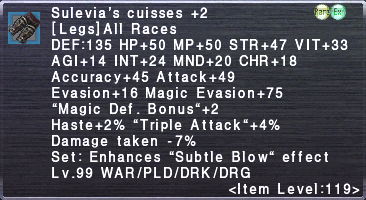 Sulevia's Cuisses +2