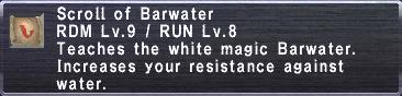 Barwater