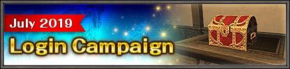 July 2019 Login Campaign.jpg