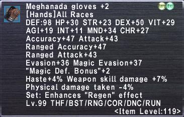 Meghanada Gloves +2