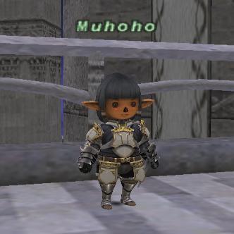 Muhoho