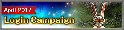 April 2017 Login Campaign