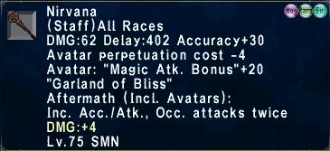 Trial 1076