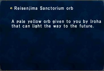 Reisenjima Sanctorium orb.png