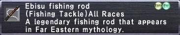 Ebisu Fishing Rod