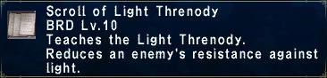 Light Threnody
