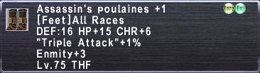 Assassin's Poulaines +1