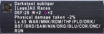 Darksteel Subligar