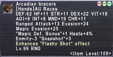 Arcadian Bracers
