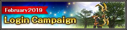 February 2019 Login Campaign