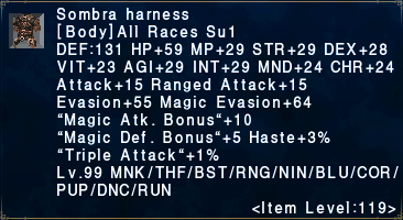 Sombra Harness