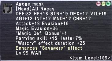 Agoge Mask