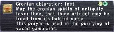 Cronian Abjuration: Feet