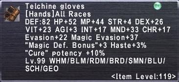 Telchine Gloves