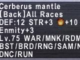 Cerberus Mantle