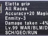Eletta Grip