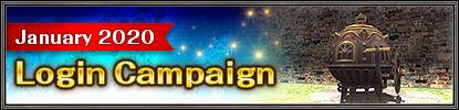 January 2020 Login Campaign.jpg