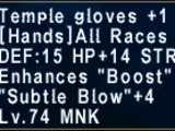 Temple Gloves +1