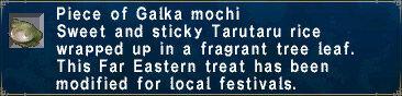 A piece of Galka mochi