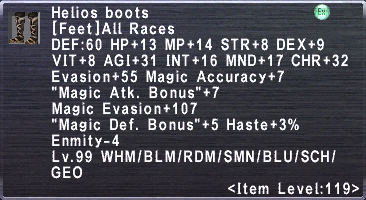 Helios Boots