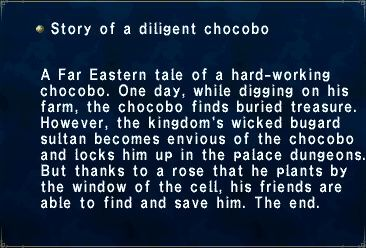Story of a diligent chocobo.jpg